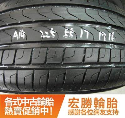【宏勝輪胎】中古胎 落地胎 型號:A14. 225 55 17 倍耐力 新P0 9成 4條 含工9000元
