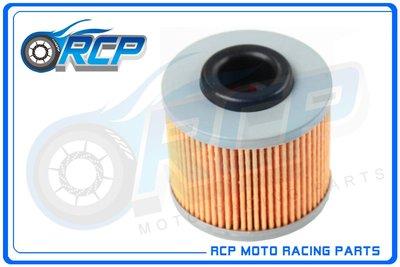 RCP 569 機油芯 機油心 紙式 ...