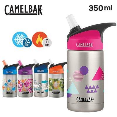 【可愛村】美國CamelBak 350ml EDDY兒童吸管保冰保溫瓶 水瓶 保溫瓶 保冰瓶 吸管水瓶