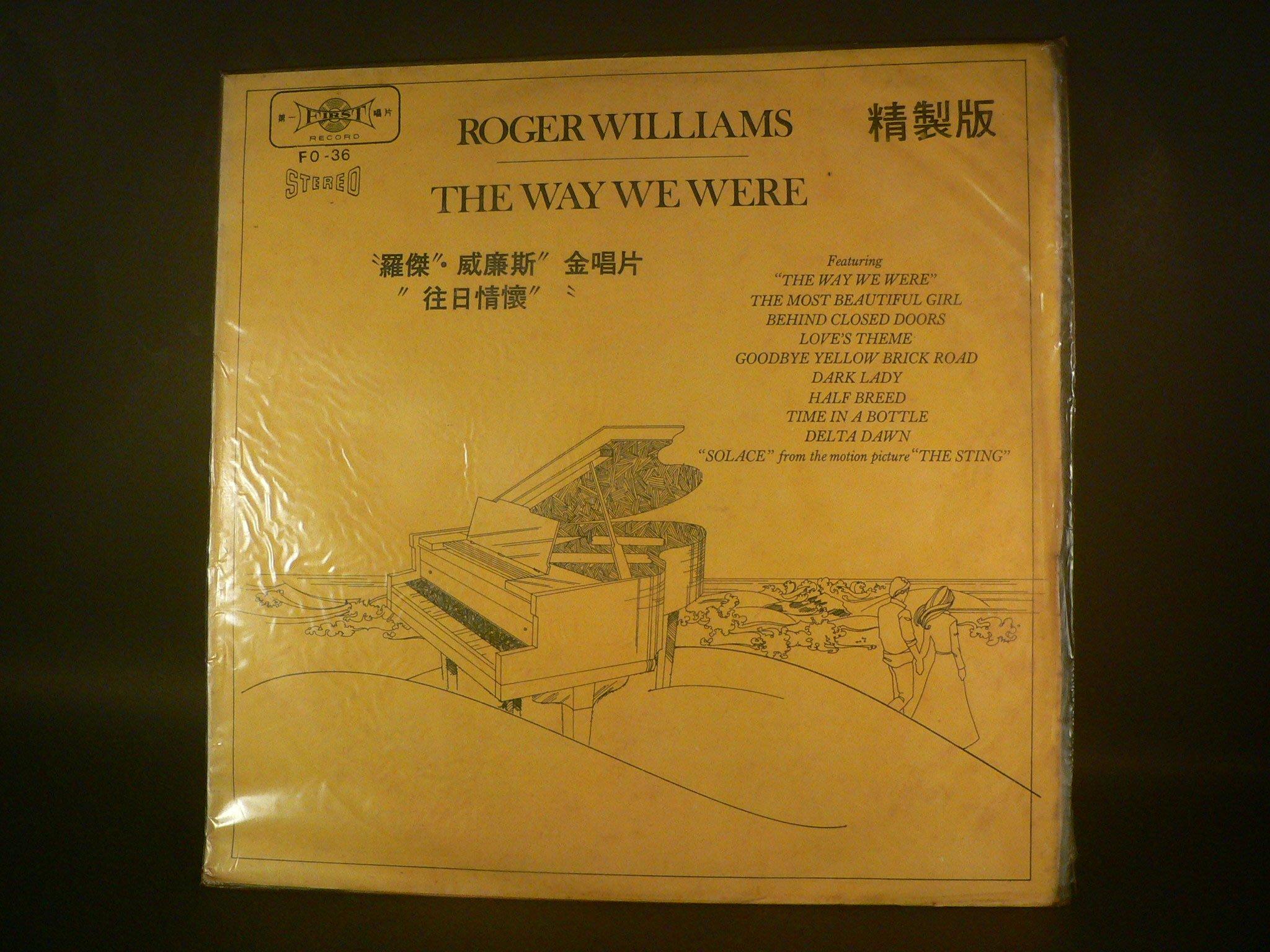 乖乖@賣場(LP黑膠唱片)12吋COAL MINERS DAUGHTER 礦工的女兒榮獲1981奧斯卡金像獎