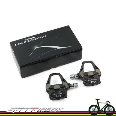 速度公園 公司盒裝 Shimano Ultegra PD-R8000 SM-SH11 SPD-SL 公路車卡踏板 附扣片