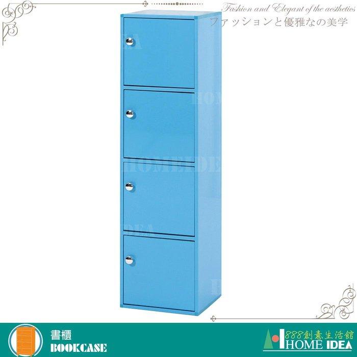 『888創意生活館』395-927-13四門藍色塑鋼書櫃$2,600元(15書櫃書架收納櫃置物櫃)屏東家具