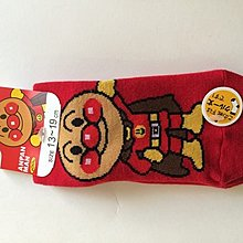 日本版麵包超人襪