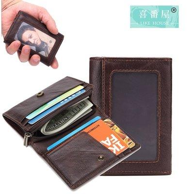 【喜番屋】真皮牛皮男女通用卡片包卡片夾...