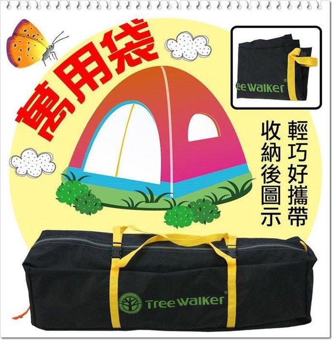 【TreeWalker 露遊】黑色帳篷扣袋 可調扣帶 購物袋 收納袋 置物袋 帳篷外袋