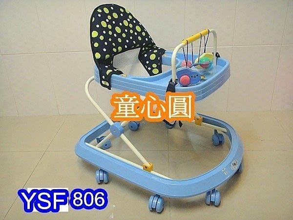 架高遊戲玩具架八輪學步車.螃蟹車YSF-806可煞車款. 台製超值選◎童心玩具1館◎