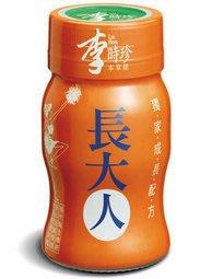 李時珍田中寶長大人(女生)~ (30瓶飲品加2瓶成長鈣)一組2盒特價2600元~2020年/12月28