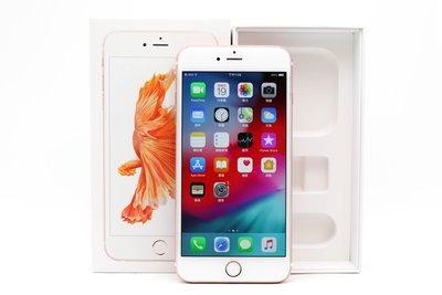 【高雄青蘋果3C】Apple iPhone 6S Plus 128GB 128G 5.5吋 玫瑰金 二手手機#45112