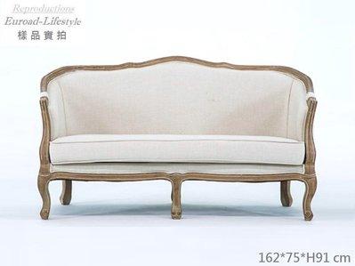 【台大復古家居_法式家具_訂製】皇冠沙發 Louis Crown Back Sofa【棉麻布_貓抓皮_RH 美式風格】
