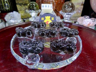 ®創富開運水晶© 0051 黑曜石貔貅Obsidian 七星陣擺件含K9料水晶底盤 Qixing array 預防小人 助事業 助風水 Brave troops