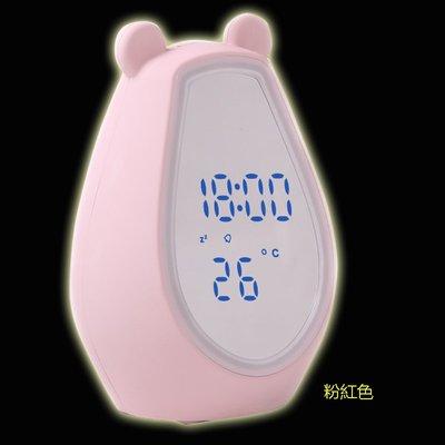 5Cgo【智能】女主播紅人直播智能LED充電小夜燈補光化妝鏡臺燈美顏萌萌燈音樂鬧鐘音響手控聲控2色可選 含稅