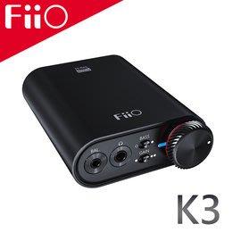【風雅小舖】【FiiO K3 USB DAC數位類比音源轉換器-獨立DAC/支援USB DAC/Hi-Fi音響音質提升