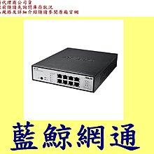 免運 華碩 asus GP-108 8 埠 Gigabit PoE 交換器 HUB