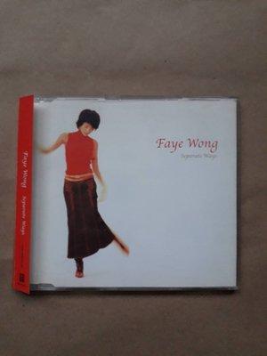 """(標即結)(絕版)EMI-Faye Wong王菲-Separate Ways(附側標,另收錄""""Eyes On Me"""")"""