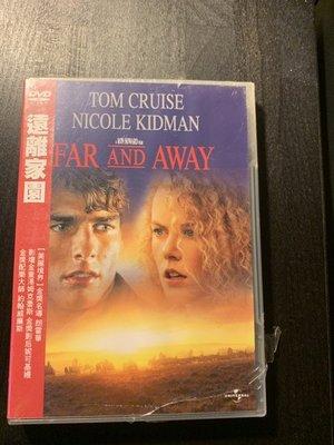 (全新未拆封絕版品)遠離家園 Far and away DVD(得利公司貨)