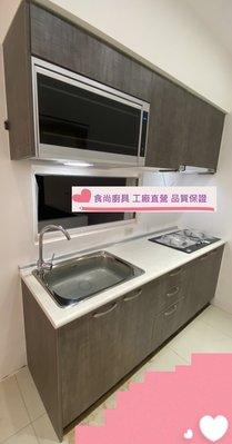 食尚廚具-200cm美耐檯面+美耐門板 完工價34300元