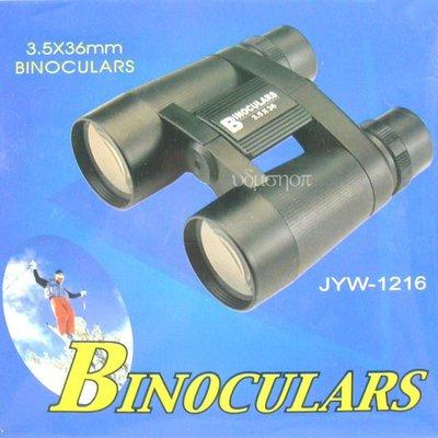 雙筒望遠鏡3.5X36 簡易型/ 3.5倍放大 焦距調整容易 使用簡單 重量輕巧*12597*