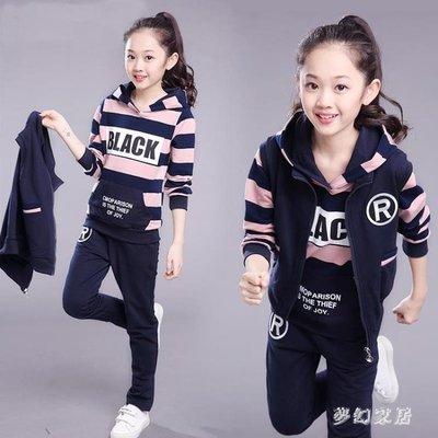 中大尺碼 女童新款洋氣兒童裝運動三件套裝大童12歲15女孩衣服 ZQ807