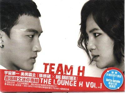 TEAM H(張根碩 X BIG BROTHER)The Lounge H Vol.1 再生工場1 03