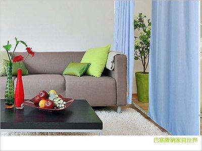 ※巴塞隆納家具─AH105 (一字型伸縮防塵屏風) ※多款造型可選、可做隔間屏風※