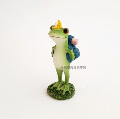 [洛克索克專賣本舖] 旅蛙 可愛青蛙君 背包郊遊款 桌面小擺飾 日本雜貨系列 全新現貨