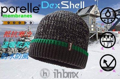DEXSHELL CUFFED BEANIE 防風防水 混色翻邊風雪帽 綠色 戶外自行車