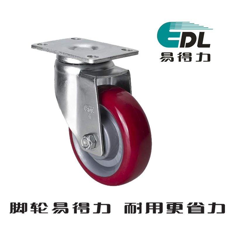 港灣之星-腳輪 中型4寸150KG平頂萬向高強度聚氨酯腳輪 50114-504-86
