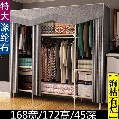 『格倫雅』特大號現代雙人布衣柜加粗加固鋼架布藝掛衣架簡易簡便組裝收納柜^9835