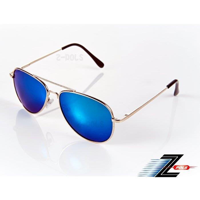 【視鼎Z-POLS兒童流行款】 複刻版時尚設計 頂級抗UV400防爆PC片 金屬太陽眼鏡(藍彩款)