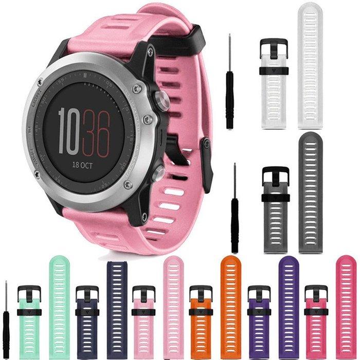 【小宇宙】Garmin Fenix 3 智能手錶錶帶 運動款 矽膠 耐磨 環保安全 耐高溫