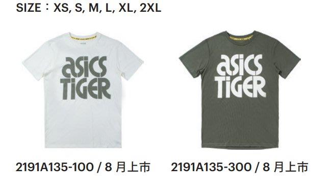 【n0900台灣健立最便宜】2019 ASICS LOGO 短袖上衣 2191A135-100(多選一)