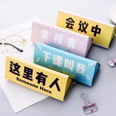999小清新個性鉛筆袋韓國 創意新簡約男女初中學生搞怪可愛大文具盒下單後請備註顏色尺寸