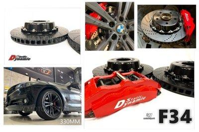 JY MOTOR 車身套件 - BMW F34 DS RACING 卡鉗 中六活塞 雙片式浮動碟 330碟盤