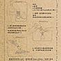 月蕉月香 - spect.9 九譜香料調酒罐
