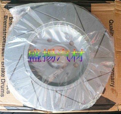 盛揚 OZimmermann德國原裝OZ超高硬度劃線碟盤 (後盤) AUDI A4 B8 AVANT 300*12mm 高雄市