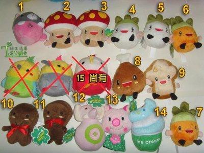 包郵 平售 全新正版 罕有 Happy RuRu 公仔 蘑菇 白 紅蘿蔔 小雞 雞腿 小豬 小象 雪糕 薑餅人 日本 各式各樣 不同造型公仔 得意可愛