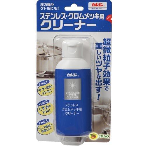 【JPGO日本購】日本製 Kaneyo 不鏽鋼專用清潔劑 100ml#759