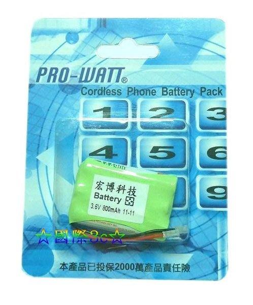 國際3C ➤ Uniden DCT 756 P14~1 家用無線電話BT~446 副廠電池