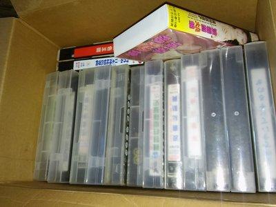 **未滿18,不得購買**【早期VHS】早期大約1990-1996左右的院線片電影與歐美日成人片1箱 {不保証品質,不保