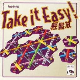 (海山桌遊城)輕鬆放 Take it easy! 繁體中文版