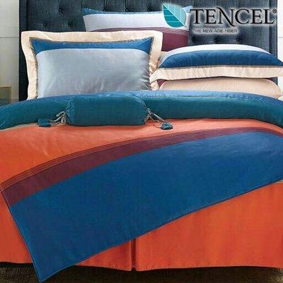 頂級100%純天絲 萊賽爾纖維七件式鋪棉床罩組~雙人5x6.2尺-懷丹~免運費~內束高35公分 高雄市