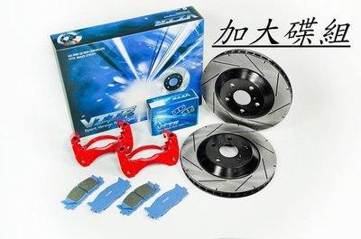 2010 LIVINA 17吋 前碟(加大碟盤+(S/P)運動性能版來令片) 套件(VTTR) SBK520F-1