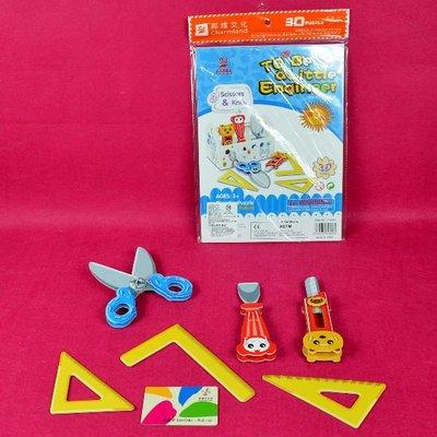 佳廷家庭 親子DIY紙模型立體勞作3D立體拼圖專賣店 小小實習店長 袋裝工程師4-剪刀角尺組 邦維