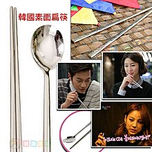 韓國傳統扁筷/長柄湯匙(有素面及花紋款) [KO00345] 健康本味