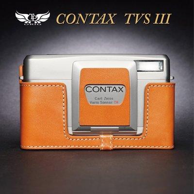【台灣TP】適用於  Contax  TVS III TVSIII TVS3  真皮底座  牛皮 相機包 皮套