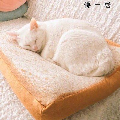 GOTSHOP 貓咪用品狗墊狗墊子夏季涼爽夏天吐司坐墊狗窩面包寵物墊貓窩貓墊GO618