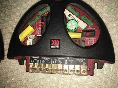 阿皓汽車音響 售MOREL ELATE 三音路分音器8000