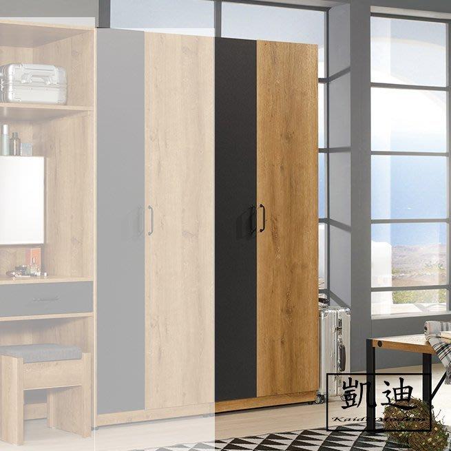【台中凱迪】M4-517-2費利斯2.5尺衣櫥(雙吊)/原台中市區滿五千元免運費/可刷卡