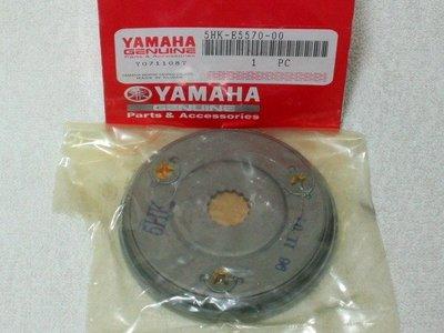 YAMAHA 山葉 原廠 啟動盤 / 起動盤 / 啟動離合器(JOG100 / RS / RS-Z / CUXI)