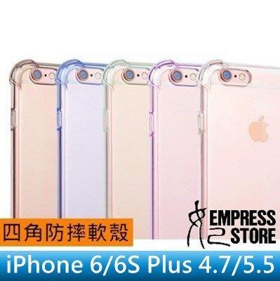 【妃小舖】iPhone 6/6S Pl...